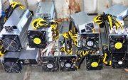 تعداد ۱۶ دستگاه ارز دیجیتال از یک خودروی پژو کشف شد