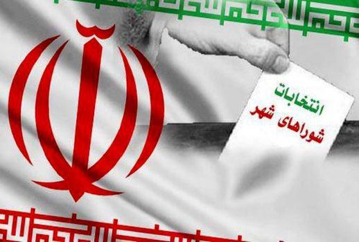 انتخابات شوراهای کدام شهرها الکترونیکی است؟+اسامی شهرها