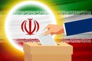 صلاحیت ۹۶.۵ درصد داوطلبان شوراهای روستا در آذربایجانغربی تایید شد