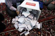 فرماندار نقده بازشماری آرای انتخابات این شهر را تکذیب کرد