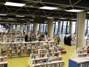 باغ کتاب تهران  از شنبه ۱۸ اردیبهشت، بازگشایی میشود