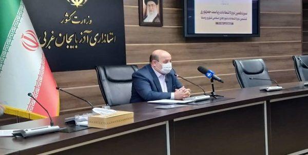 ۴۶٫۳ درصد واجدین شرایط از مردم آذربایجانغربی در انتخابات ۱۴۰۰ شرکت کردند