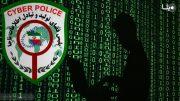 """"""" فروش حواله تیبا"""" شگرد مجرم سایبری"""