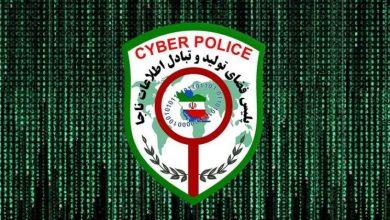 مجرمان سایبری در کمین مشتریان خرید اینترنتی خودرو