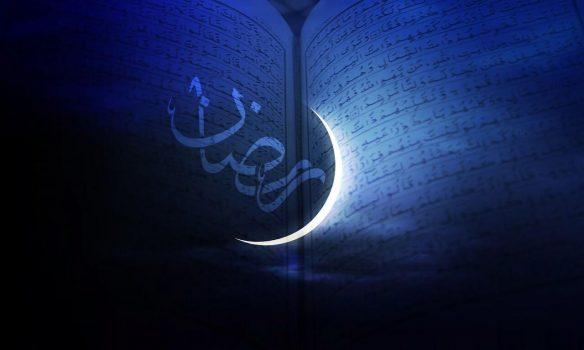 """چهارشنبه """"۲۵ فروردین ۱۴۰۰″، اول ماه مبارک رمضان خواهد بود"""