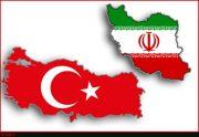جنایت جنسی و جسمی پلیس ترکیه علیه دو شهروند ایرانی!