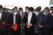 واحد تولیدی شمش طلا و نقره در شهرستان خوی با حضور وزیر صمت افتتاح شد