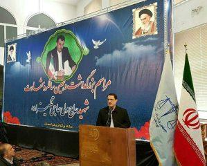 شهید حاجی قلیزاده به خاطر قاطعیت در اجرای عدالت شهید شد